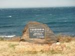 青森県最南端の碑
