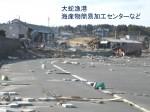 震災後の大蛇漁港 海産物簡易加工センターなど