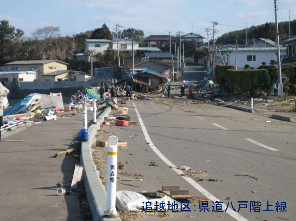 震災直後の追越地区:県道八戸階上線