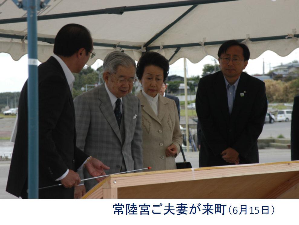常陸宮ご夫妻に階上町の被災状況を説明する浜谷町長(6月15日)
