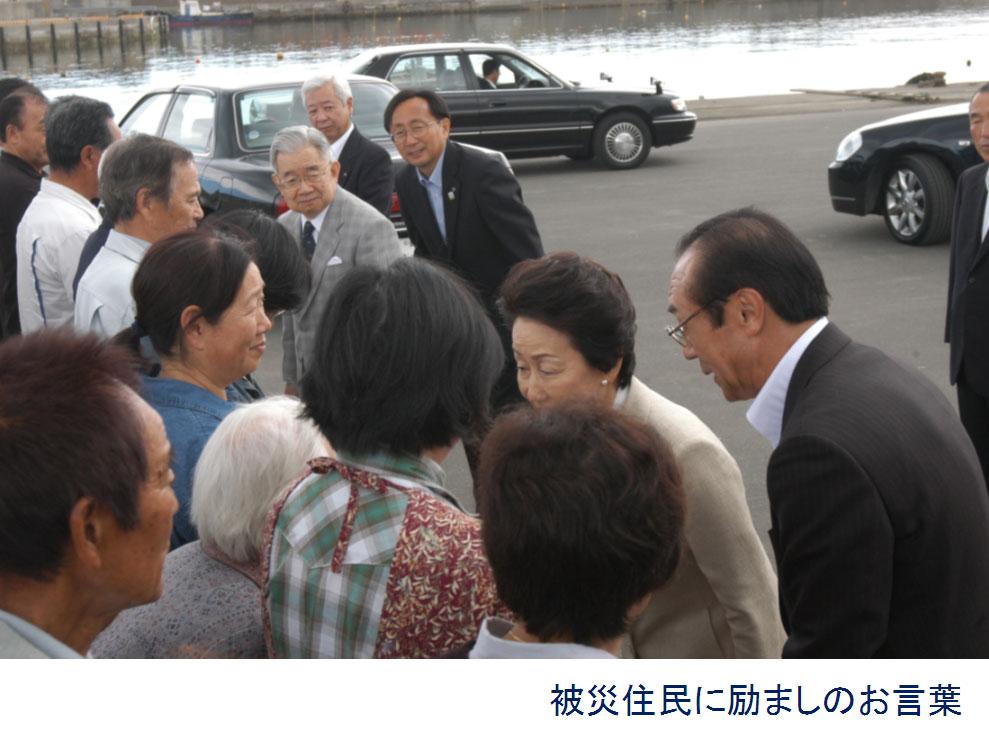 常陸宮ご夫妻から励ましのお言葉を受ける被災住民
