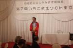 野沢副会長の挨拶でスタート