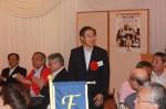 階上町議長の山田さんです