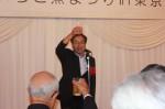 山田議長の乾杯でいちご煮祭りがスタートです