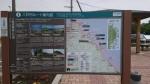 潮風トレイル、ジオパークの案内図