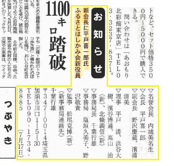 kenjinkai02